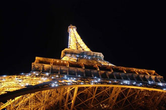 The Eiffel tower, Paris - feature photo