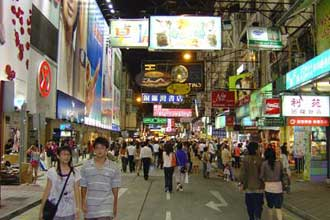 Hong Kong, China photo
